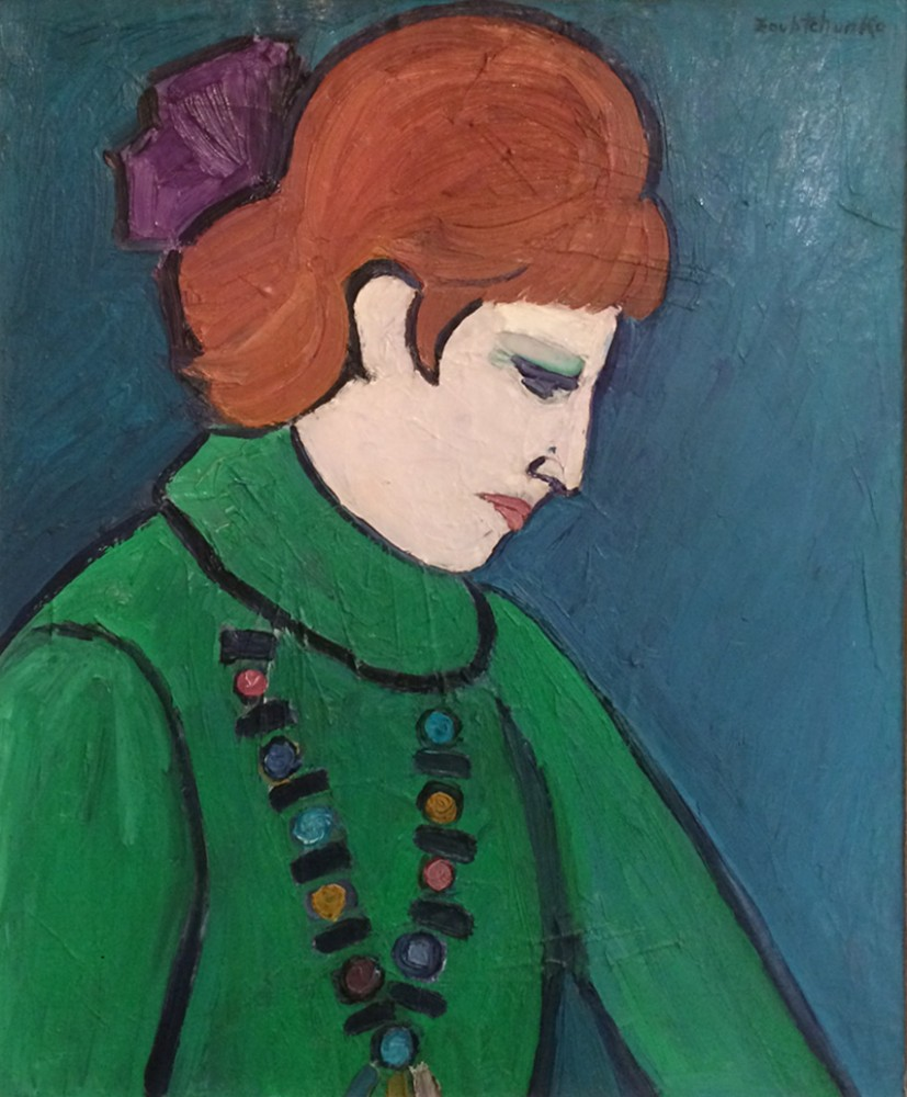 Old Paintings Femme Au Pull Vert 1963